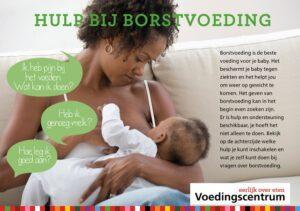 Stroomschema Hulp bij borstvoeding